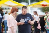 Школодром-2017, Фото: 49