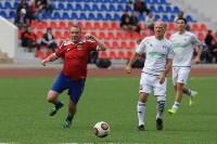 Футбольный матч в День города, Фото: 74