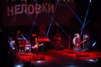 """Группа """"Пикник"""" в Туле, Фото: 86"""