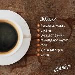 Уютные тульские кофейни, Фото: 1
