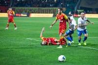Матч Арсенал - Сочи, Фото: 139