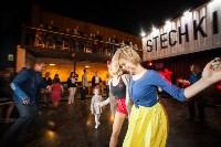 Fifty/Fifty Fest в Stechkin, Фото: 80