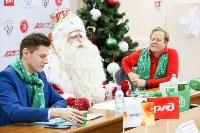 В Тулу приехал Дед Мороз из Великого Устюга, Фото: 9