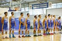Баскетбол. 30.06.2015 БК Арсенал - сб.Армении, Фото: 19