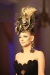 Всероссийский конкурс дизайнеров Fashion style, Фото: 56