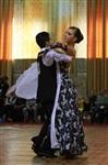 Танцевальный праздник клуба «Дуэт», Фото: 40