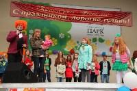 Парад рыжих 2015, Фото: 84