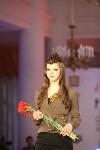 Всероссийский конкурс дизайнеров Fashion style, Фото: 45