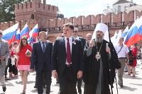 Торжества в честь Дня России в тульском кремле, Фото: 6
