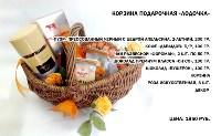 Выбираем подарки ко Дню святого Валентина,  23 февраля и 8 марта, Фото: 15