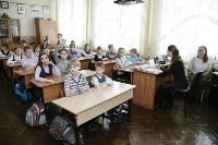 В школах Новомосковска стартовал экологический проект «Разделяй и сохраняй», Фото: 4