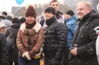 Митинг в честь Дня народного единства, Фото: 54