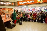 Гипермаркет Глобус отпраздновал свой юбилей, Фото: 9