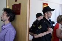 Оглашение приговора Александру Прокопуку и Александру Жильцову, Фото: 1