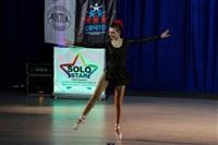 Всероссийский фестиваль персонального мастерства Solo Star, Фото: 45