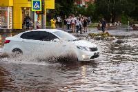 """Море"" на Красноармейском проспекте, Фото: 11"