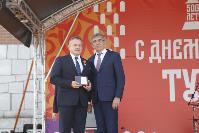 Дмитрий Миляев наградил выдающихся туляков в День города, Фото: 66