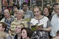 Юрий Вяземский на встрече с читателями, Фото: 23