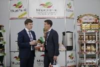 Алексей Дюмин на Международном инвестиционном форуме «Сочи 2016», Фото: 2
