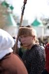 637-я годовщина Куликовской битвы, Фото: 56