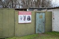 Белевский тюремный замок, Фото: 57