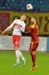 «Арсенал» Тула - «Спартак-2» Москва - 4:1, Фото: 133