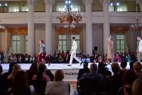 В Туле прошёл Всероссийский фестиваль моды и красоты Fashion Style, Фото: 28
