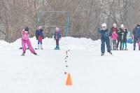 В Туле прошли массовые конькобежные соревнования «Лед надежды нашей — 2020», Фото: 28