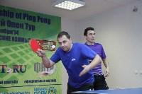 Туляки осваивают пинг понг, Фото: 4