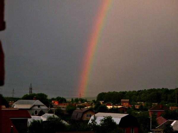 Стопа радуги