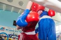 Финальные бои турнир имени Жабарова, Фото: 25