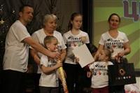Конкурс-фестиваль «Фамильные ценности – 2013», Фото: 66