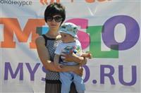 Мама, папа, я - лучшая семья!, Фото: 242