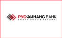 Русфинанс Банк, ООО, Фото: 1