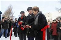 Торжественное открытие памятного знака «Герои земли Тульской», Фото: 20