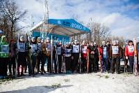 Лыжня России-2020, Фото: 1