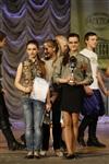 Всероссийский конкурс народного танца «Тулица». 26 января 2014, Фото: 27