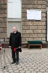 Открытие мемориальной доски Аркадию Шипунову, 9.12.2015, Фото: 25