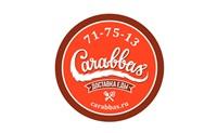 Carabbas, служба доставки еды, Фото: 1
