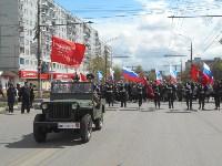 В Туле прошли митинги памяти  , Фото: 5