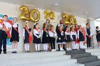 Линейки в школах Тулы и области, Фото: 9