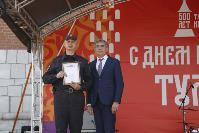 Дмитрий Миляев наградил выдающихся туляков в День города, Фото: 79