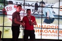 Церемония награждения любительских команд Тульской городской федерацией футбола, Фото: 65