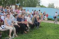 """Пролетарцы против застройки """"Кировца"""", Фото: 14"""