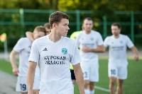 «Арсенал-2» Тула - «Авангард» Курск - 1:2, Фото: 110