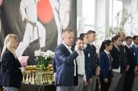Чемпионат и первенство Тульской области по восточным боевым единоборствам, Фото: 132