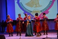 """Тульский хор занят 3 место в """"Поединке хоров"""", Фото: 27"""