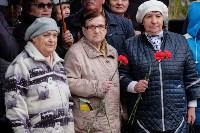 Митинг, посвященный Дню памяти погибших в радиационных авариях и катастрофах, Фото: 18