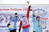 Лыжная России-2019, Фото: 104