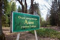 Крапивенский сельхоз-техникум, Фото: 20